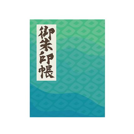 京王電鉄オリジナル御朱印帳